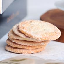 Gorgonzola and Basil Cookies - DORÉ by LeTAO